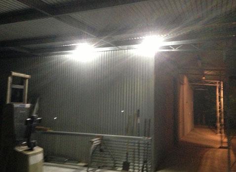 Solar farm light